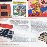 The early story of Nintendo - the Famicom